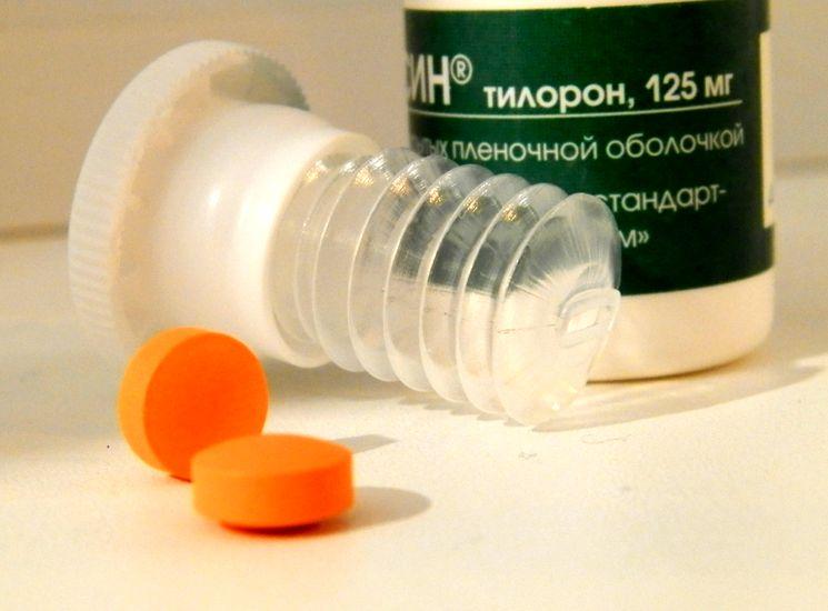 Лекарственный препарат Амиксин