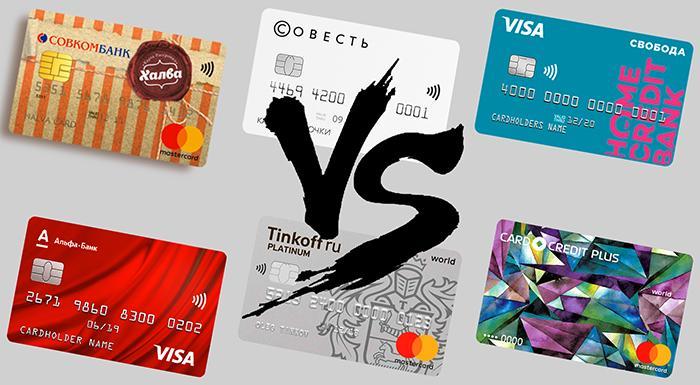 Что такое карта рассрочки и тем она отличается от кредитной