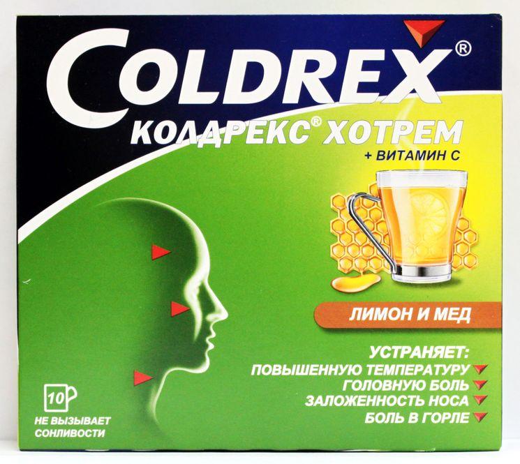 Комбинированный препарат для симптоматического лечения Колдрекс