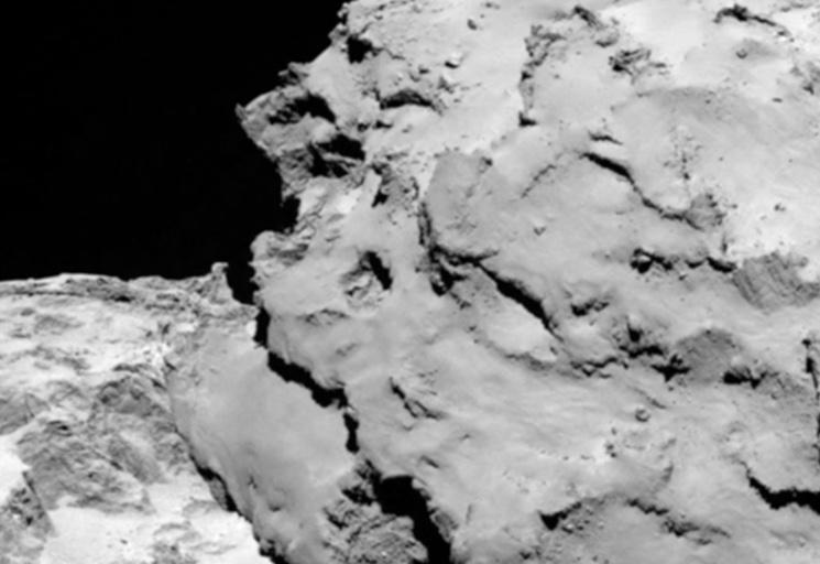 Фото кометы Чурюмова - Герасименко, ноябрь 2014