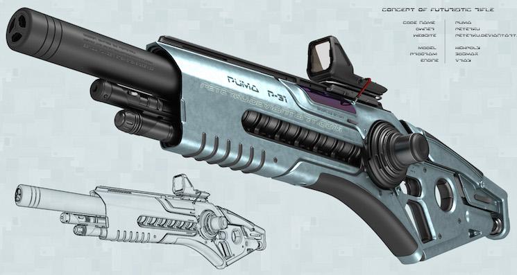 Концепт винтовки будущего