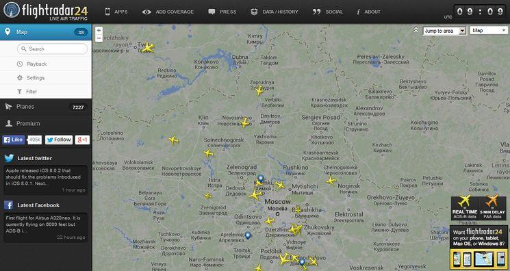 FlightRadar24 - сервис онлайн мониторинга полетов