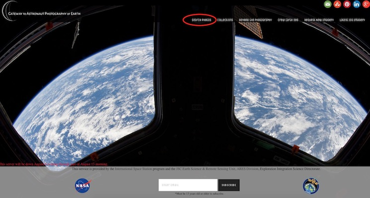 Главная страница поиска фотографий Земли из космоса