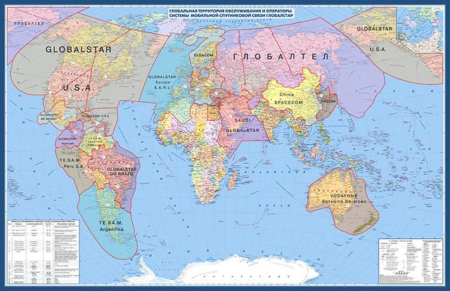 Покрытие мира спутниковой связью различных операторов