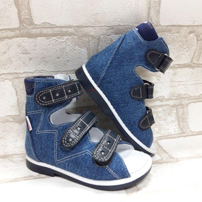 Покупка ортопедической обуви в Украине