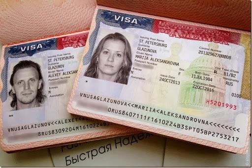 Как получить визу в Алматы, интересные факты
