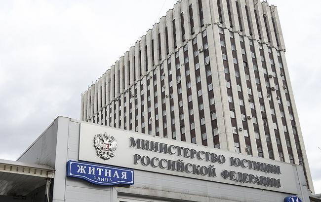 Минюст назвал причины иска к партии «Гражданская инициатива»