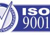 iso 9001 - мировой знак качества