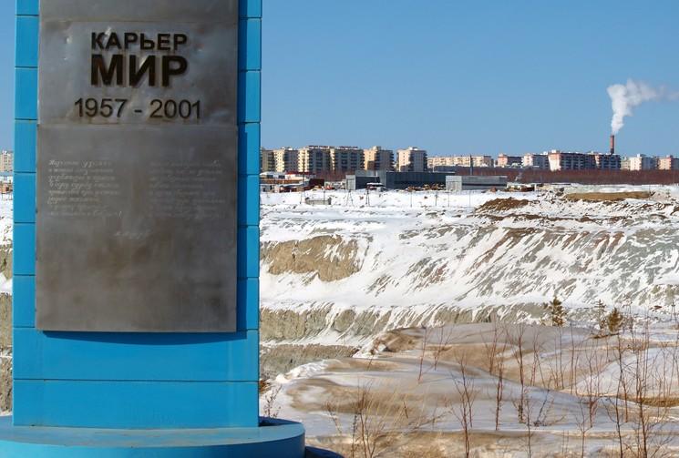 Кимберлитовая трубка Мир, Россия, Якутия
