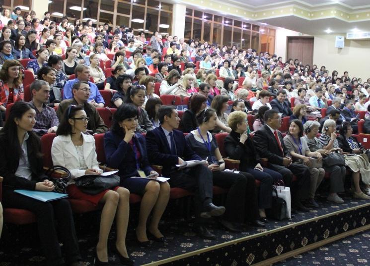 Международная конференция Концепции научных исследований