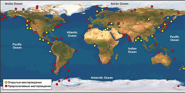 мировые залежи гидрата метана