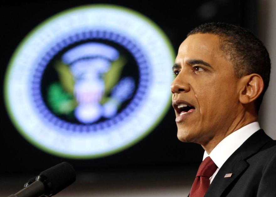 Доклад президента Обамы
