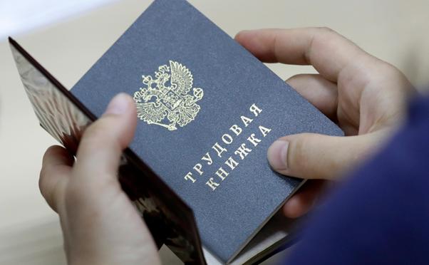 Безработица в России и странах СНГ: как власти поддерживают безработных граждан в условиях пандемии
