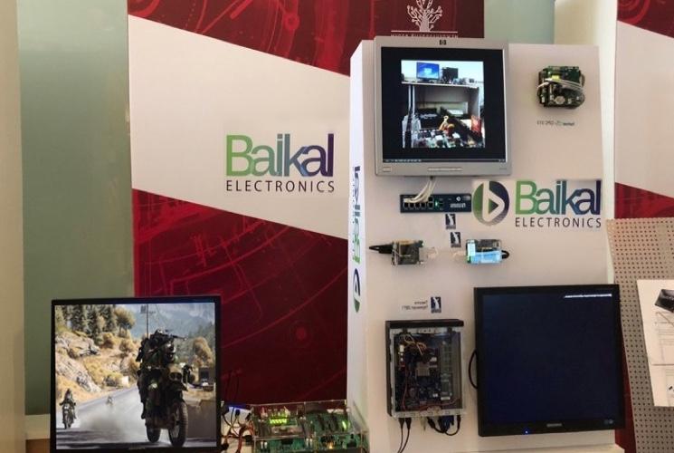 Презентация российского процессора Baikal-M