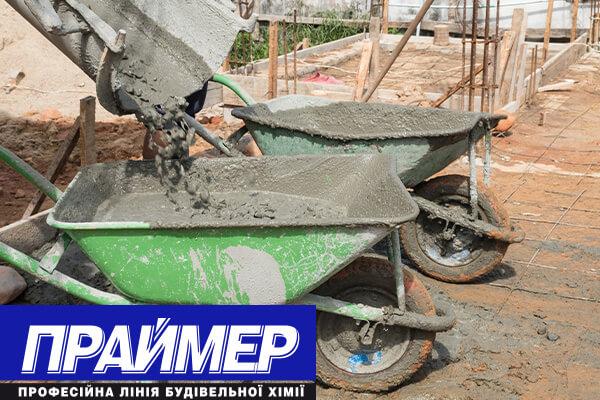 Добавки в бетон для гидроизоляции в интернет-магазине primer.com.ua