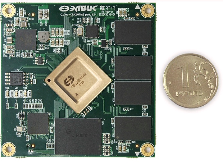 Процессорный модуль салют–ЭЛ24ПМ