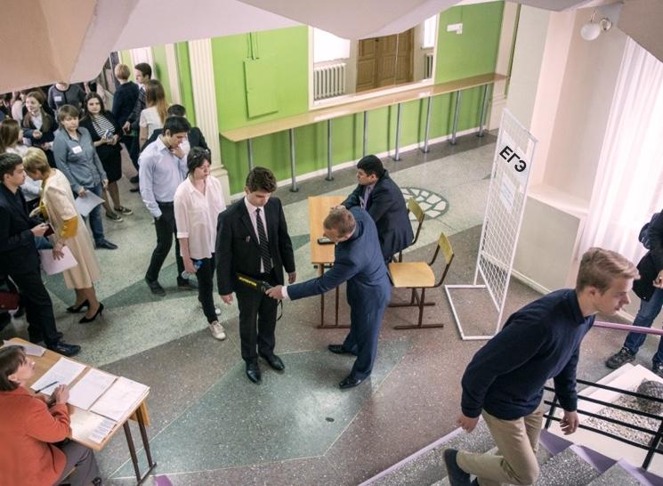 Проверка школьников на входе в школу для сдачи ЕГЭ