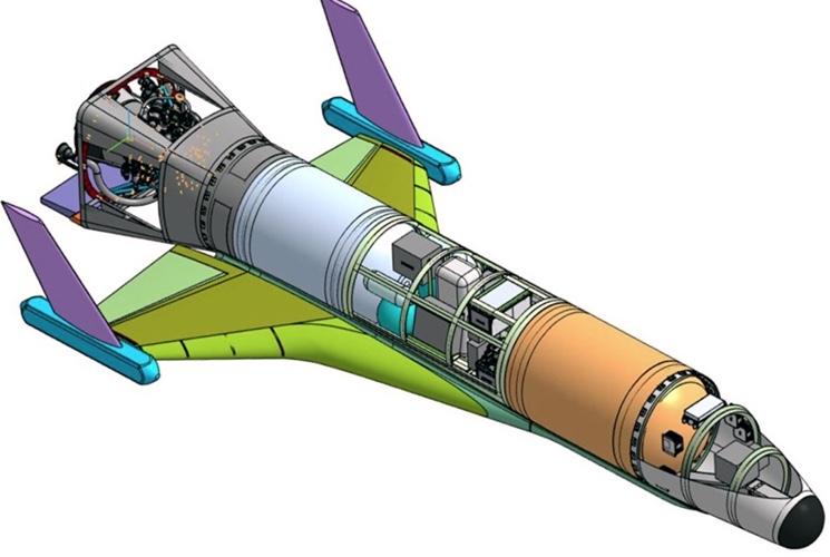 Проект гипперзвукового беспилотного летательного аппарата