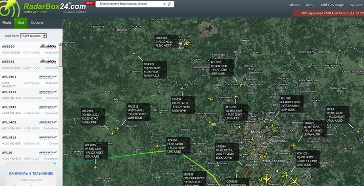 Radarbox24 - сервис онлайн отслеживания рейсов
