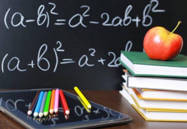 Домашние уроки по алгебре к учебнику Макарычева