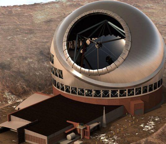 Самый большой в мире телескоп