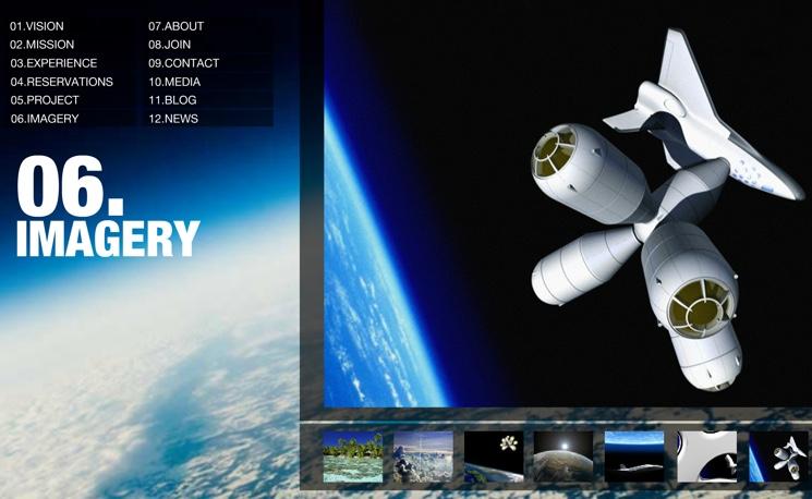 Туристический отель в космосе