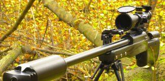 Сверхдальнобойная винтовка Лобаев СВЛК-14С Сумрак