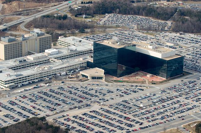 Обитель Зла или святая-святых АНБ США
