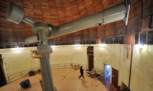 Пулковская астрономическая обсерватория Российской академии наук