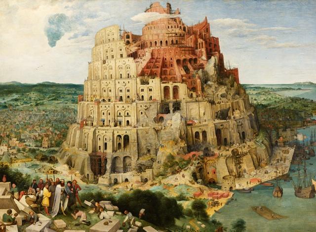Вавилонская башня, картина