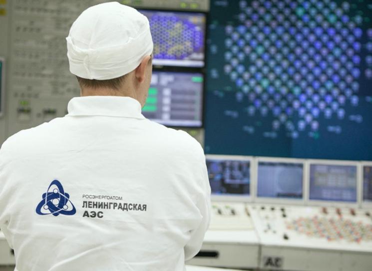 АЭС для майнинга Bitcoin — ядерная энергия для добычи криптовалюты